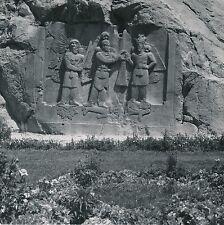 IRAN c. 1960 - Hau-relief  Investiture Ardachîr II Taq-e Bostan- Div 10228