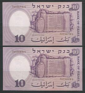 Israel 1958 Scientist 10 Lirot 2 banknotes brown number Uncirculated
