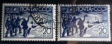 Russia (URSS) 1938 SALVATAGGIO DI SPEDIZIONE POLO NORD 20 K sia tipes MH CTO R#75120