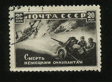 WWII Russian Military Propaganda Stamp Army Artillery Unit Shooting at Nazi Tank