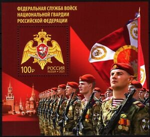 RUSSIA 2021-20 Military Heraldry Flag Architecture. National Guard of RF, MNH