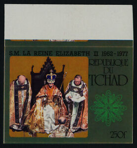 Chad 328 imperf MNH Queen Elizabeth Silver Jubilee