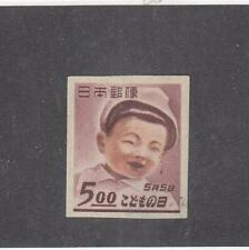 JAPAN # 456 VF-MNH IMPERF LAUGHING BOY CAT VALUE $22.50