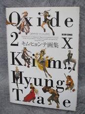KIM HYUNG TAE Gashu OXIDE 2X Illustration Art Book Japan *