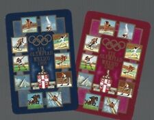 WORSHIPFUL1968 PLAYING CARDS 2x CARDS   X1X OLYMPAID MEXICO OLYMPIC GAMES 890