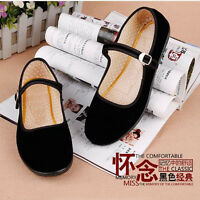 Ladies Chinese Mary Jane Shoes Ballerina Work Velvet Fabric Flats Cotton Sole ON