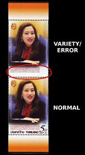 Thailand Stamp 2012 HRH Princess Bajrakitiyabha Gloss Red Color Omit ERROR! MNH