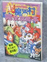 CHO MAKAIMURA Guide Nintendo SFC 1991 Japan Book TK16