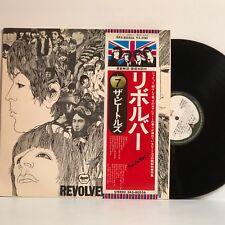 The Beatles REVOLVER 1976 Apple LP Japanese import EAS-80556 OBI insert  Minty