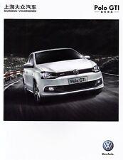 VW Polo GTI Shanghai Volkswagen étranger prospectus brochure ASIA ASIE 2012 3
