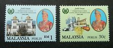 Malaysia Golden Jubilee Of The HRH Raja Perlis 1995 King Royal (stamp)  MNH