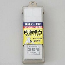 Masahiro: Whetstone #600/#1000 Japan knife sharpener waterstone New [40173]