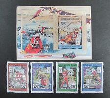 Republique De guines Sport stamps & Sheet Set MNH