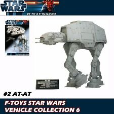 F-TOYS STAR WARS VEHICLE 6 AT-AT ALL TERRAIN ARMORED TRANSPORT 1:144 MODEL SW6.2