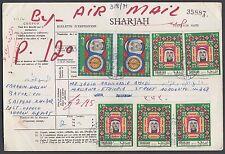 1971 UAE Sharjah despatch note, rare! [bm006]