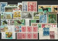 Mix of World Stamps - Some Horse + Birds Ref 31554