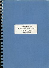 PHILATELIC LITERATURE CONTEMPORARY HONG KONG POST OFFICE CANCELLATIONS 1983