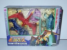 TRANSFORMERS BEAST WARS NEO ULTRA CLASS D-35 MAGMATRON MIB 1999 TAKARA JAPAN HTF