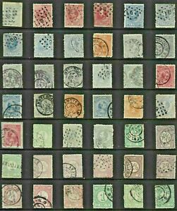 Holland NETHERLANDS Stamp COLLECTION early Issues c1870s-1910s REF:QV842a