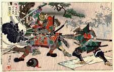 Guerrier samouraï japonais femmes 1875 classique repro Art Imprimer 7x5 pouces