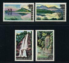 La Cina Taiwan 1961 turismo anno laghi Wulai-Waterfall 423-26 specimen MNH