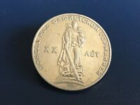 1 Rouble 1965 USSR 20th Victory over Germany