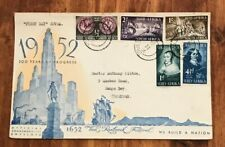 1952 South Africa Cover FDC