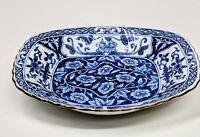 VTG Andrea by Sadek Japanese Porcelain Blue & White Floral 8x9 Platter Bowl Dish