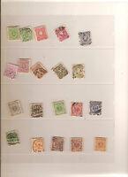 Vintage Lot of 20 1879/1900 Germany Stamps Berlin, Leipzig, Konstanz Etc