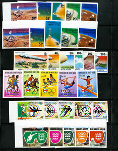 Burking Faso 31 Imperf Stamps XF OG NH