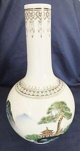 "Chinese Porcelain Republican Vase 7.75"""