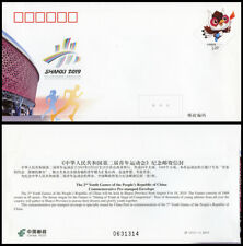 CHINA 2019 JF131 2nd. Youth Games of the People's Republic of China CC/FDC