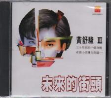 Huang Shu Jun / 黃舒駿 - 未來的街頭