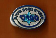 ISRAEL POLICE A POLICE CALL CENTER 100 POLICEMEN SERVE PIN