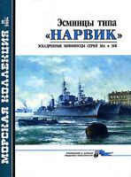 MKL-200410 Naval Collection 10/2004: Narvik-class destroyer. Type 36A and 36B