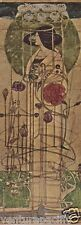 Art Nouveau Woman : Charles Rennie Mackintosh  circa 1900   Fine Art Print
