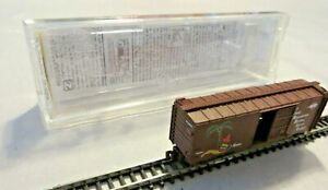 Micro-Trains Z 50300250 Covered Goods Wagon Herbie IN Evp