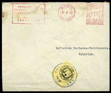 PALESTINE METERED COVER 10 MIL 3 V 48  BARCLAYS BANK WITH NAHARIYA LABEL