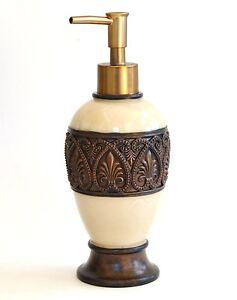 NEW BEIGE,IVORY+3D BROWN DESIGN RESIN KITCHEN,BATHROOM SOAP,LOTION DISPENSER