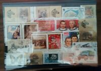 Sowjetunion CCCP Russia Russland  Briefmarken Lot Stamps Sellos Timbres