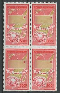 [P627] Central Afr. Rep 1974 UPU good stamp very fine MNH bloc 4 val $35