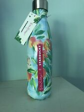 Lilly Pulitzer Starbucks Swell Bottle Fresh Squeezed Limited Edition