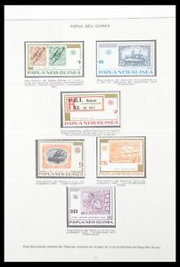 Lot 30544 Stamp collection Papua New Guinea 1974-2006.