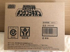 Mighty Morphin Power Rangers Titanus SUPER MINIPLA BRACHION PREMIUM BANDAI
