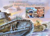 Maldives Military Stamps 2014 MNH WWI WW1 Joseph Gallieni Tanks 1v S/S
