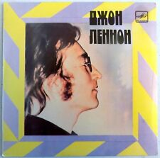 "John Lennon - Imagine + 3 - 1984 - Russia - Picture Sleeve - 33 RPM 7"" EP - NEW"