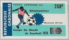GABON GABUN 1977 640 C196 Soccer World Cup 1978 Fußball WM Football MNH