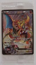 Japanese Pokemon, Charizard EX (276XY-P, Full Art ) Art Collection Promo Sealed