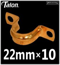 Copper Saddle Clips Brackets for 28mm pipe free postage Minimum sale 10 clips.