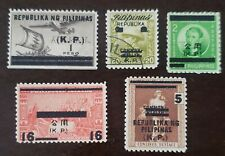 Philippines stamp Japan occupation  used and mint